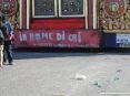 Carnevale di Viareggio (LU) 2008 - La firma inequivocabile del carro terzo classificato dal nome In nome di chi... Autori: Roberto Vannucci e Lombardi Carlo