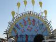 Carnevale di Viareggio (LU) 2008 - Parte posteriore del carro di Gionata Francesconi - Autoritratto