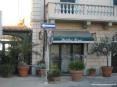 San Vincenzo (LI) - Il Gambero Rosso è da anni il primo ristorante della guida Michelin