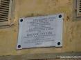 Torre del Lago Puccini, Viareggio (LU) - Lapide commemorativa in onore di Giacomo Puccini. XXXVIII Decembre MCMXXIV Il popolo di Torre del Lago pose questa pietra a termine di devozione nella casa ove ebbero nascimento le innumeri creature di sogno che Giacomo Puccini trasse dal suo spirito immortale e rese vive col magistero dell